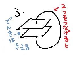 コンデンサ3.jpg
