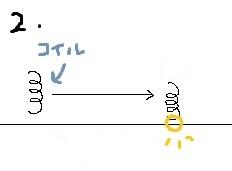 HDD2.jpg
